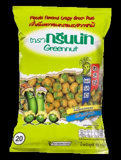Greennut-Wasabi_light_ns_242x320_opt